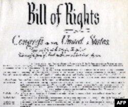 美国宪法权利法案