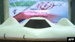 İran Düşen ABD Uçağını Gösterdi