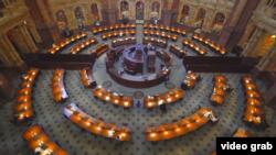 კონგრესის ბიბლიოთეკა