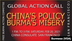 Burmese protest Chinese Embassy