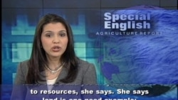 A Call for Equal Rights for Women Farmers