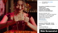 Dolce & Gabbana Instagram @dolcegabbana web screengrab