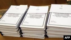 Документы расследования авиакатастрофы