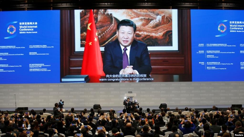 中国国家主席习近平在浙江乌镇举行的第三届世界互联网大会开幕式上对与会者讲话。(2016年11月16日)