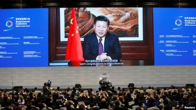 中国国家主席习近平在浙江乌镇举行的第三届世界互联网大会开幕式上讲话。(2016年11月16日)
