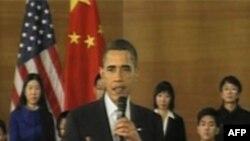 Встреча Обамы с шанхайскими студентами