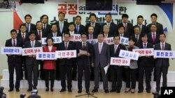Sejumlah anggota parlemen dari Partai Saenuri yang berkuasa menggelar konferensi pers dan mengumumkan bahwa mereka meninggalkan partai tersebut di Majelis Nasional di Seoul, Korea Selatan, 27 Desember 2016. (AP Photo/Ahn Young-joon)