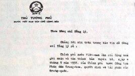 Công hàm của Thủ tướng Việt Nam Dân chủ Cộng hòa Phạm Văn Đồng gửi cho thủ tướng Cộng hòa Nhân dân Trung Hoa Chu Ân Lai năm 1958.