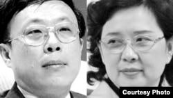 廣州日報前社長戴玉慶舉報前紀委書記王曉玲(右)涉嫌貪腐打擊報復(合成照片)