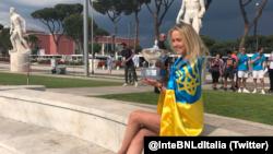 Еліна Світоліна позує з кубком WTA Premier 5 у Римі