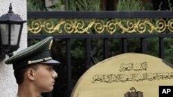 利比亞駐華大使館(資料圖片)