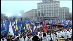 Євромайдан. Київ 24 Листопада 2013