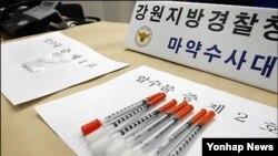 지난 2011년 12월 한국 경찰이 압수한 북한산 필로톤과 주사기.