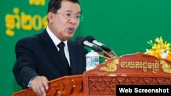 Prime minister Hun Sen speaks at Belty University.