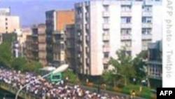 Массовая акция протеста в Тегеране
