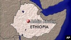 Belum ada yang mengaku bertanggung jawab atas serangan granat di Addis Ababa, Jumat 11/12 (foto: ilustrasi).
