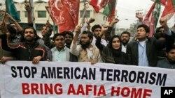 ڈاکٹر عافیہ کی رہائی کے لیے ہونے والا ایک مظاہرہ (فائل فوٹو)