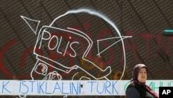 """Ердоган назвав Twitter """"страшною загрозою"""". ФОТО з Туреччини"""