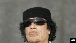 Momentos importantes na ascensão e queda de Muamar Kadhafi