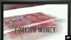 民主黨的一則電視廣告指稱,共和黨利用外國資金幫助競選籌款(資料圖)