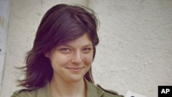 Anna Jane Grossman