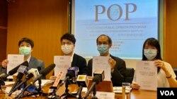 香港民意研究所8月21日召開記者會,公佈首個有關現屆全體立法會議員應否繼續留任的民意調查,結果顯示支持及反對留任的受訪者都沒有過半,出現意見分歧的局面。(美國之音湯惠芸)