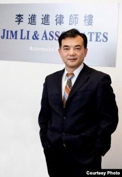纽约的执业律师李进进