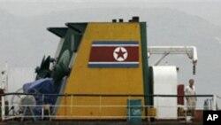 2006년 타이완으로 무기를 이송하다 억류된 북한 선박 강남1호