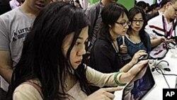 Tayvan poytaxti Taypeyda o'tgan axborot texnologiyalari ko'rgazmasi