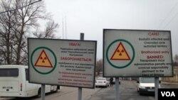 最靠近被關閉核電站的城鎮斯拉夫蒂奇