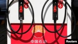 北京一处带有中石油标识的加油站。(资料照)