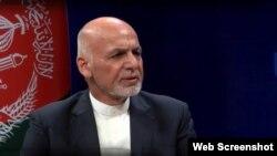 افغان ولسمشر محمد اشرف غني