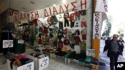 Βάζει λουκέτο μία στις τέσσερεις επιχειρήσεις στο κέντρο της Αθήνας