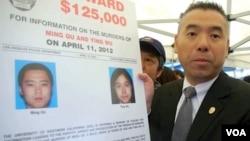 洛杉磯警官手持瞿銘和吳穎懸賞海報的資料照片(美國之音國符拍攝)