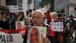 人权观察:短期内,中国人权前景黯淡