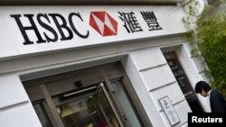 Mesin ATM HSBC di kawasan Chinatown di London, Inggris (foto: dok).