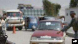 افغانستان: خودکش کار بم دھماکے میں 9 ہلاک
