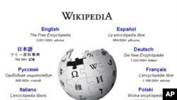 Wikipedia ဝဘ္ဆိုက္ ၂၄ နာရီပိတ္မည္
