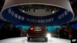 福特汽車公司北京車展資料照。