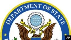 ২০ এপ্রিলের হ্যালো ওয়াশিংটনের আলোচ্য বিষয়: যুক্তরাষ্ট্রের পররাষ্ট্র দপ্তরের মানবাধিকার রিপোর্ট ২০১০