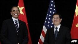 Predsednici SAD i Kine (arhivski snimak)