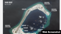 CSIS卫星图片显示中国在渚碧礁上加建机库(CSIS网页截图)