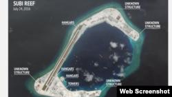 미국의 국제전략문제연구소(CSIS)가 9일 로이터통신에 공개한 남중국해 스프래틀리 군도 위성 사진. 지난달 24일 촬영된 이 사진에서 군용기 격납고로 보이는 시설물들이 'HANGARS'로 표시돼있다.