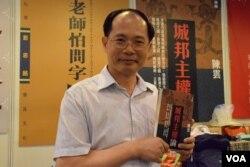 香港城邦派學者陳雲表示,城邦論並非港獨。(美國之音湯惠芸)