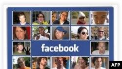 Quốc hội Mỹ yêu cầu Facebook thay đổi chính sách