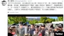 深圳佳士科技员工遭警察围起拘捕 (推特视频截图)