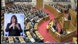 2011-11-04 美國之音視頻新聞: 希臘總理面對國會信任投票