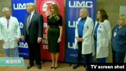 VOA连线:川普总统前往拉斯维加斯慰问枪击案伤者