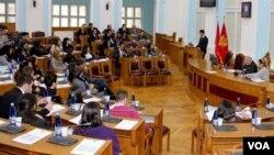 Crnogorski parlament