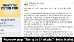 Chủ tịch Việt Nam yêu cầu xem xét lại trường hợp tử tù Đặng Văn Hiến, 17/7/2018